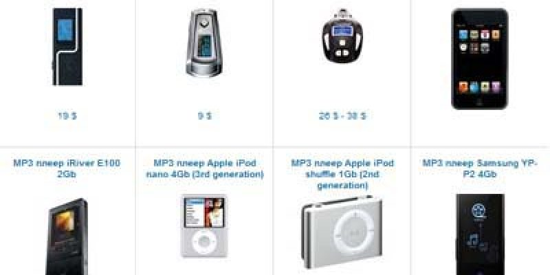 Типы MP3-плееров, цифровые музыкальные плееры. Ремонт MP3-плееров в Минске!