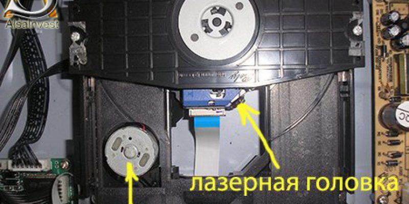 Замена жесткого диска в ноутбуке ASUS в СЦ Минска